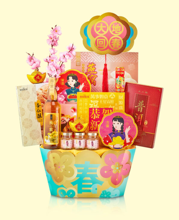 Mika CNY Hamper - EnjoyableSuccess 春风得意