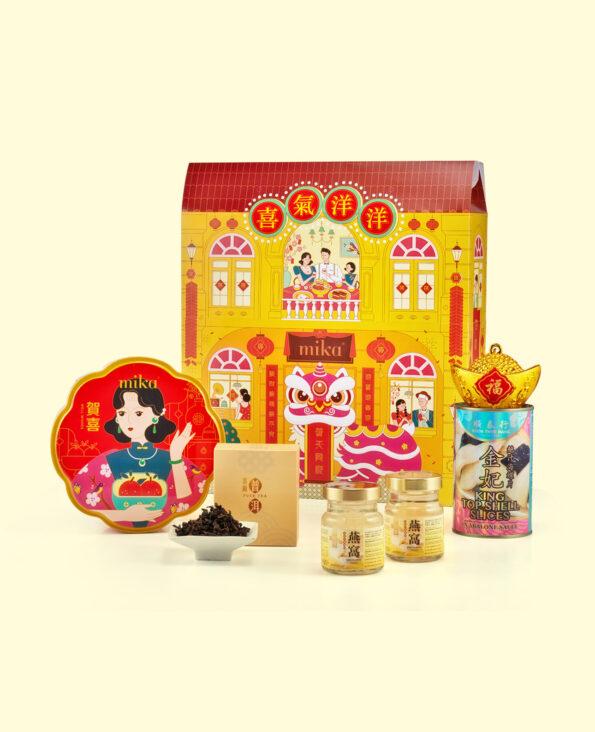 Mika CNY Gift Set - Prosperous Family 合家兴旺