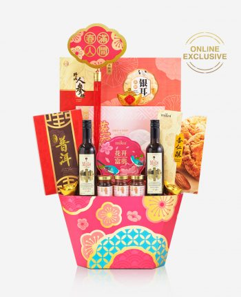 Mika 2019 CNY Hamper - SUPERIOR GOODNESS 八福临门