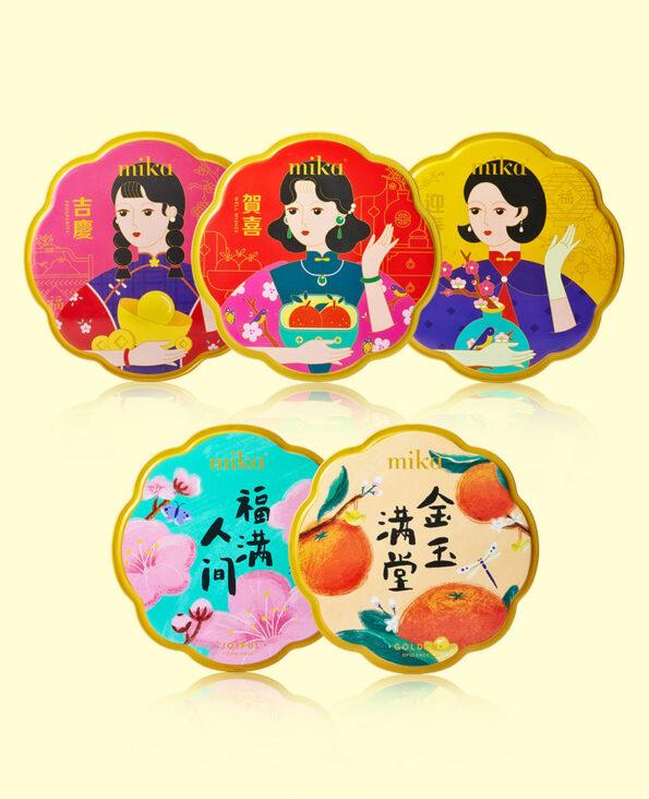 Mika CNY Cookie Combos Set