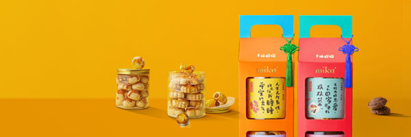 CNY Cookie Combos