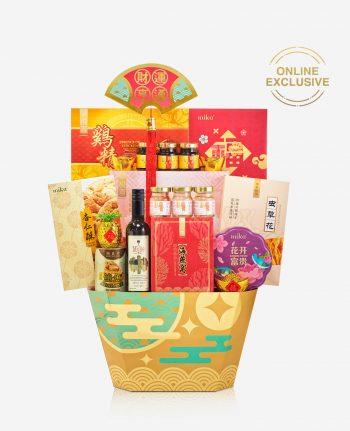 Mika 2019 CNY Hamper - JOYFUL OPULENCE 喜气洋洋