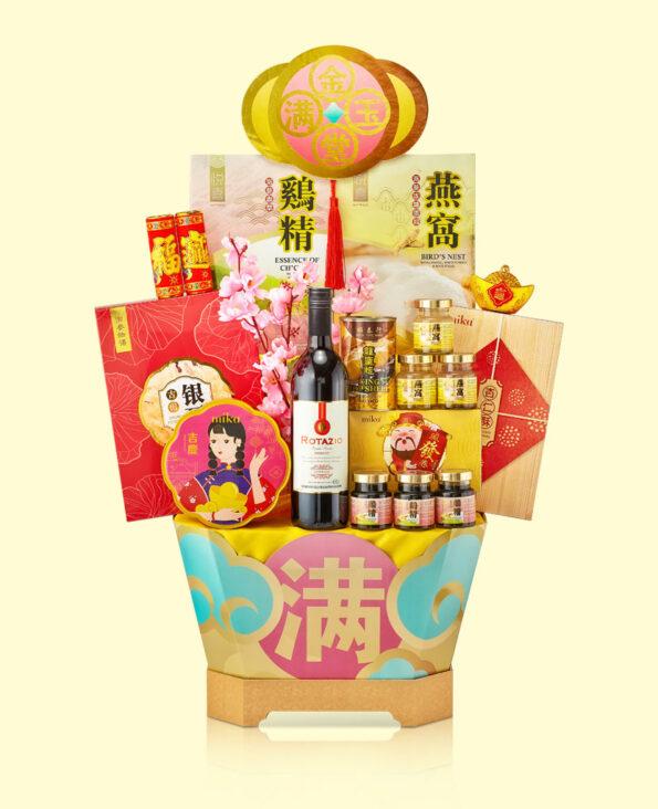 Mika CNY Hamper - Golden Opulence 金玉满堂