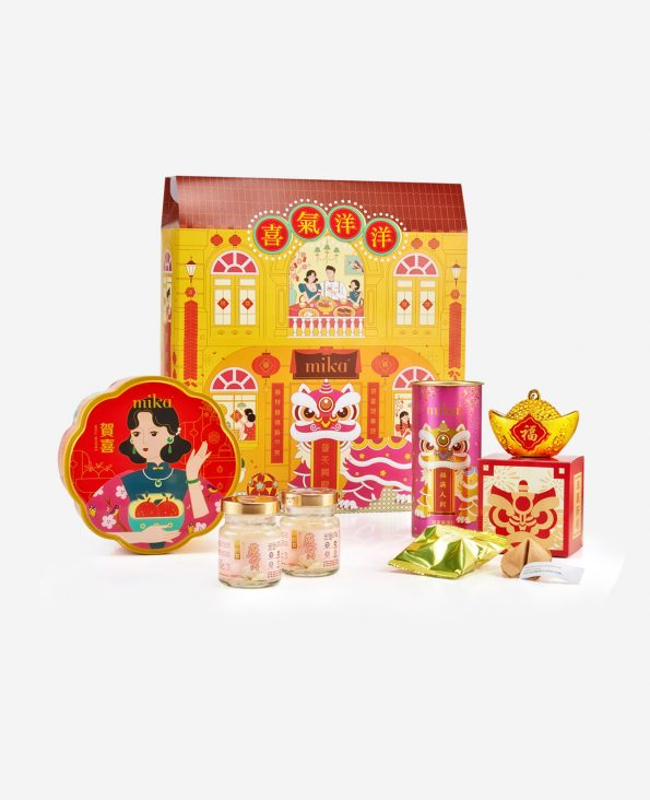 Mika CNY Gift Set - The Blessing Of Spring 喜气洋洋 Set A