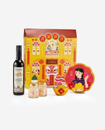 Mika CNY Gift Set - The Blessing Of Spring 喜气洋洋 Set B