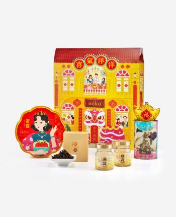 Mika CNY Gift Set - The Blessing Of Spring 喜气洋洋 Set C