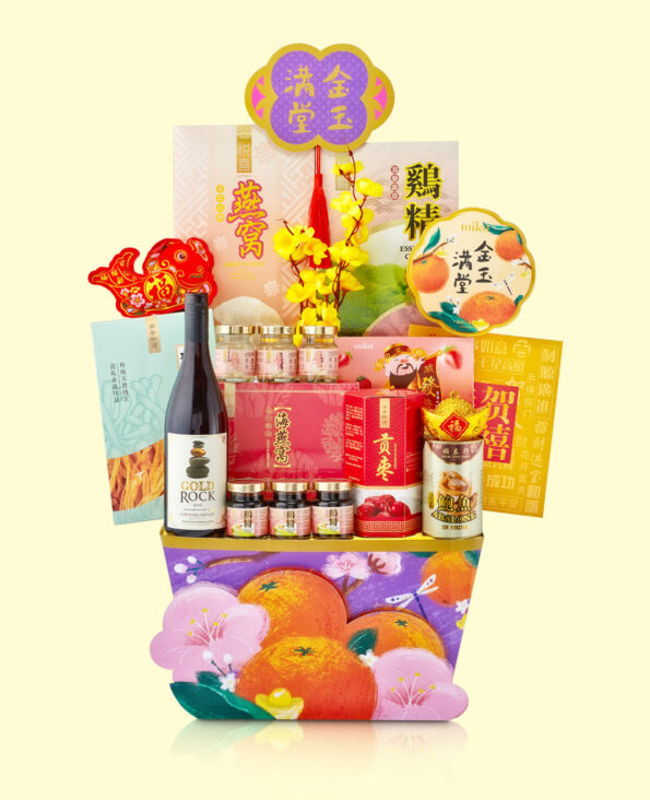 Mika CNY Hamper - PeaceThroughout 岁岁平安
