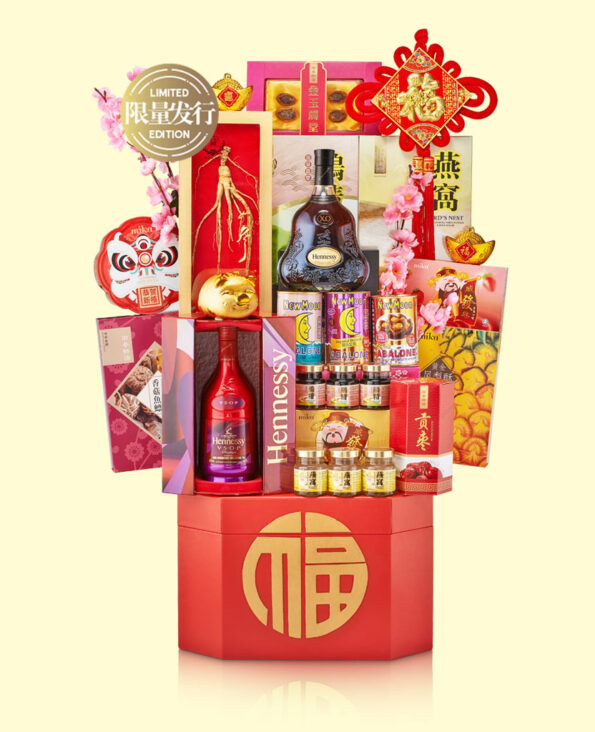 Mika CNY Hamper - TremendousLucks 鸿运至尊