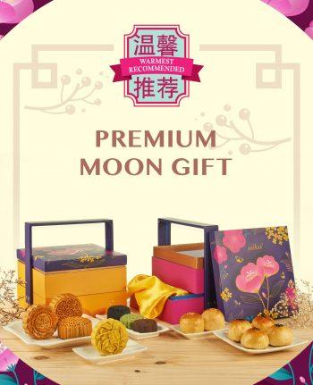 Mika 2019 Mid Autumn Moon Cake - PREMIUM-GIFT-1290-x-1588