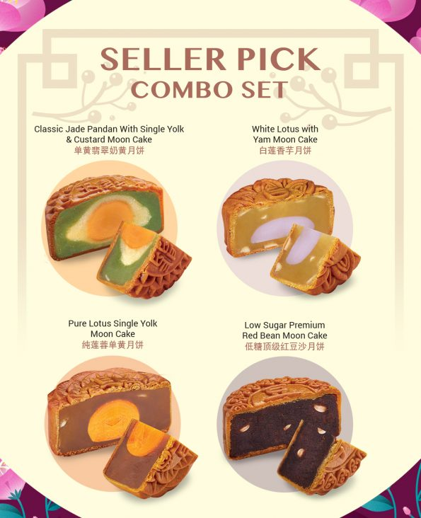 Seller Pick Moon Cake 4pcs Combo