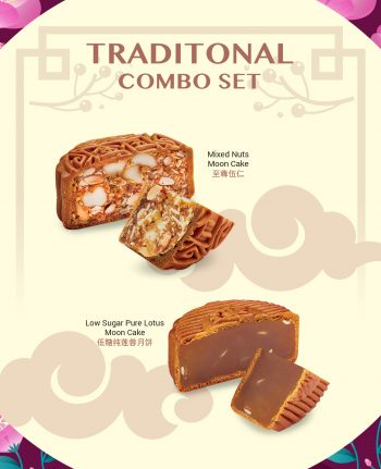 Mika 2019 Mid Autumn Moon Cake - TRADITIONAL Combo set-1290-x-1588