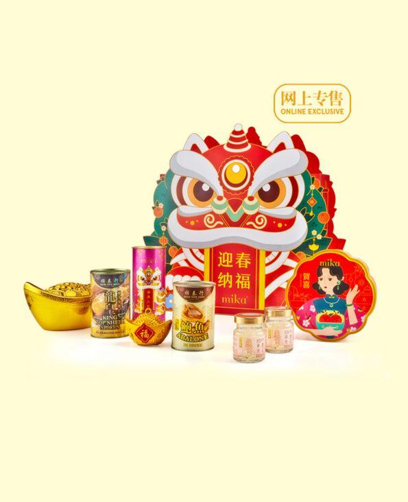 Mika CNY Gift Set - Joyful Season 万福临门