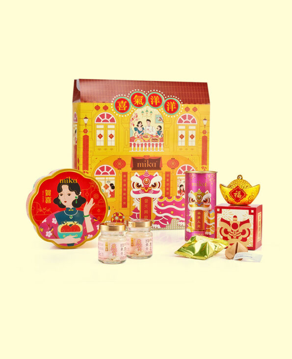 Mika CNY Gift Set - The Blessing Of Spring 喜气洋洋