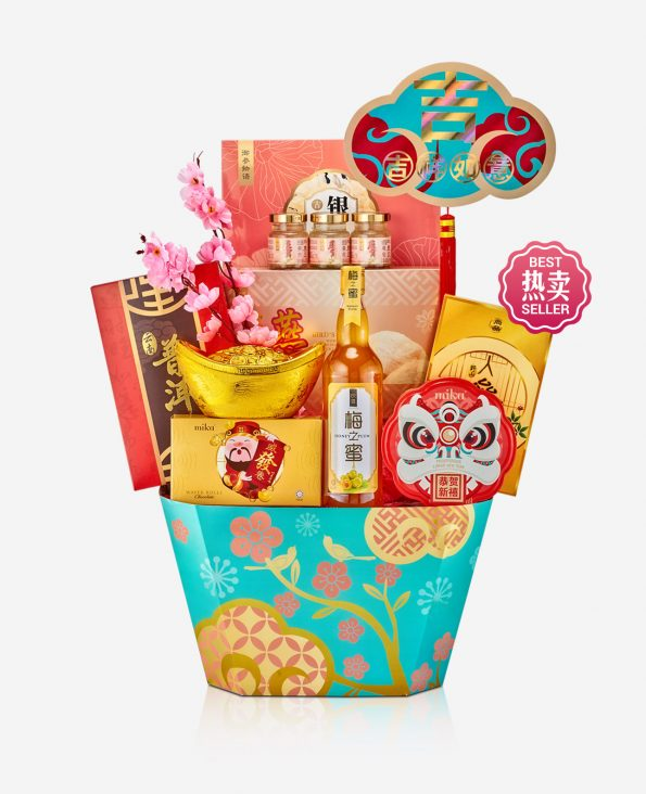 Mika CNY Hamper - Brings Fortune 招财进宝