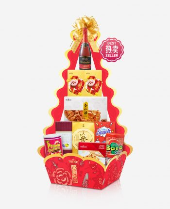 Mika CNY Hamper - Smiles & Laughter 笑口常开