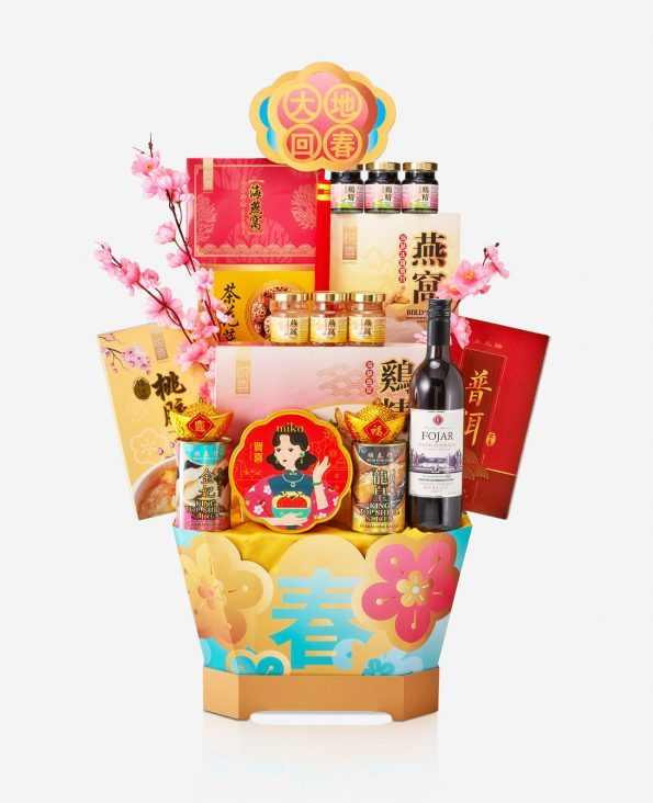 Mika CNY Hamper - Superior Goodness 八福临门