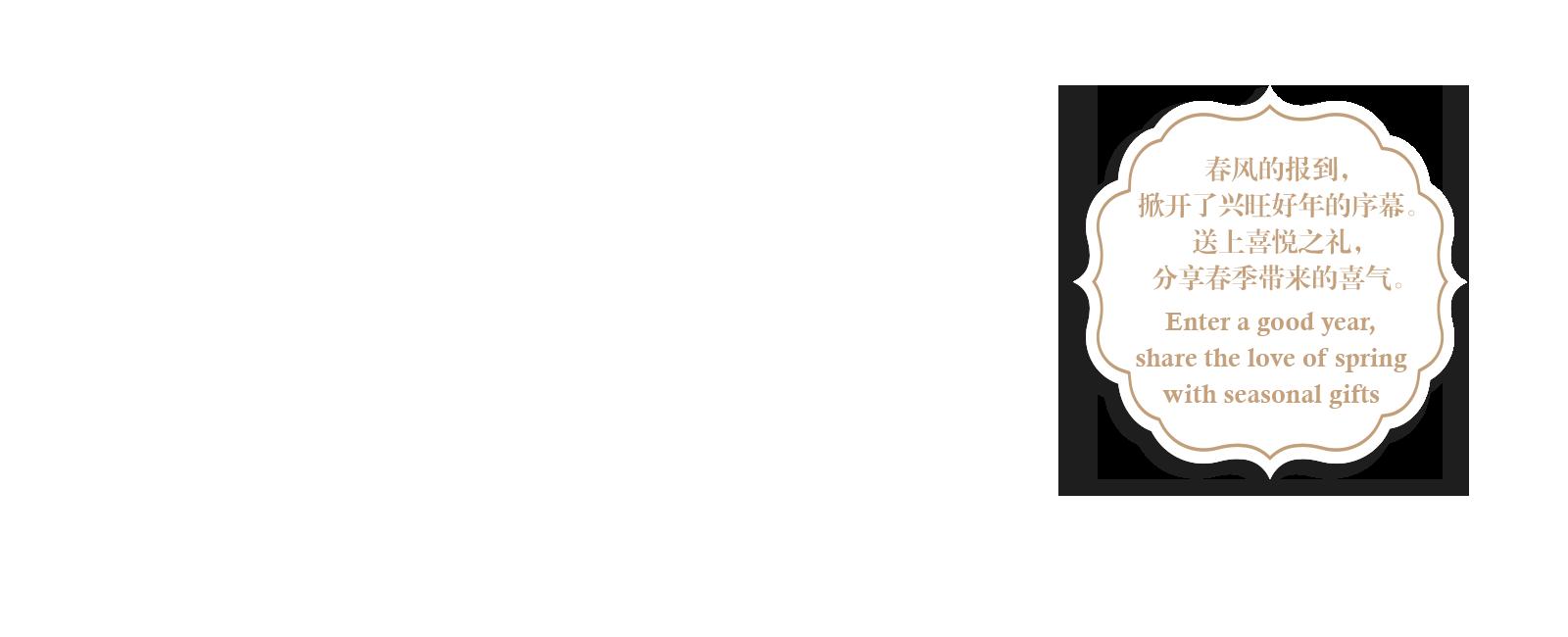 Mika CNY 2018 Badge