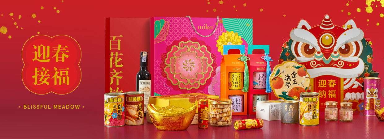 CNY2021-ProductSlider-Desktop