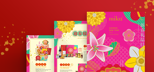 CNY2021-WebsiteDownload-Desktop
