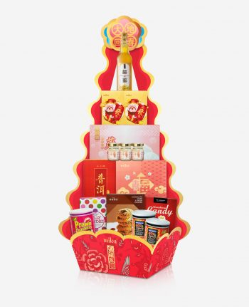 Mika CNY Hamper - Golden Blooming 金枝玉礼