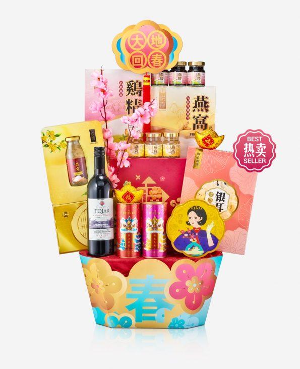Mika CNY Hamper - Enjoyable Success 春风得意