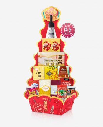 Mika CNY Hamper - Brings Wealth & Treasure 财兴聚宝