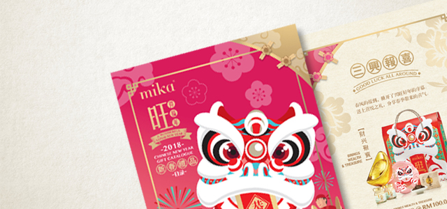 Mika CNY Download