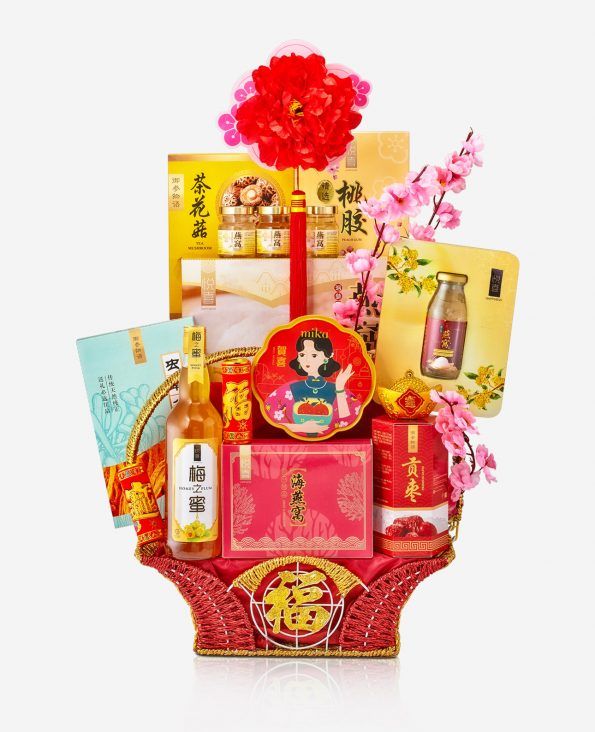 Mika CNY Hamper - Auspicious Wishes 吉祥如意