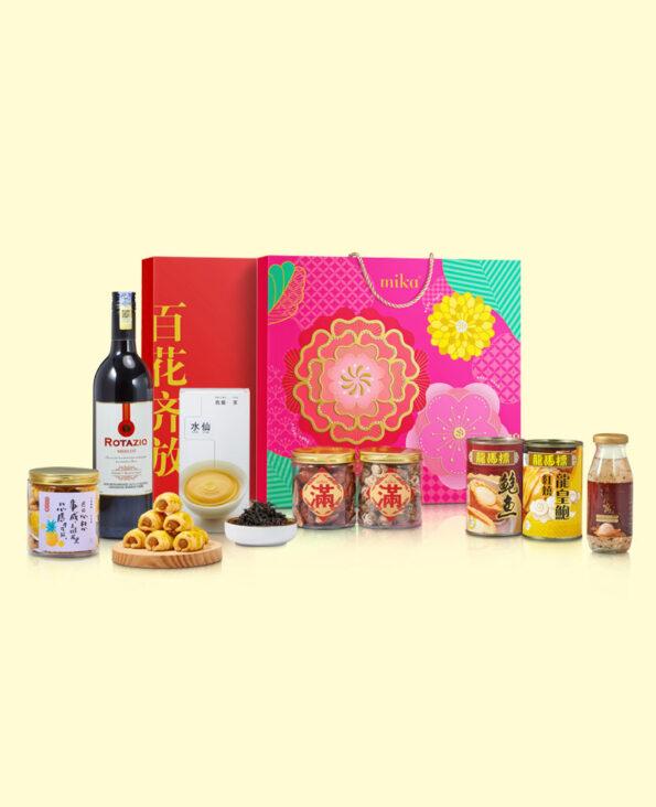 Mika CNY Gift Set - Eight Auspicious Abundance A 八宝礼盒 A