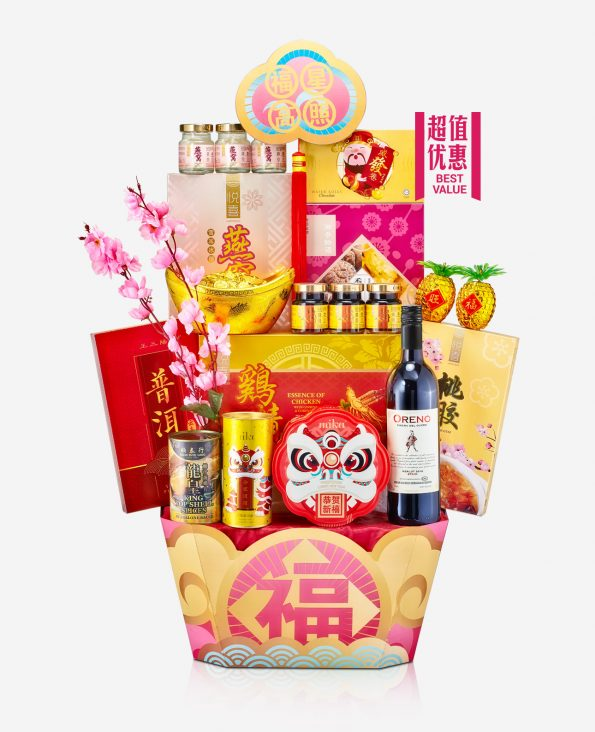 Mika CNY Hamper - Joyful Embrace 福星高照