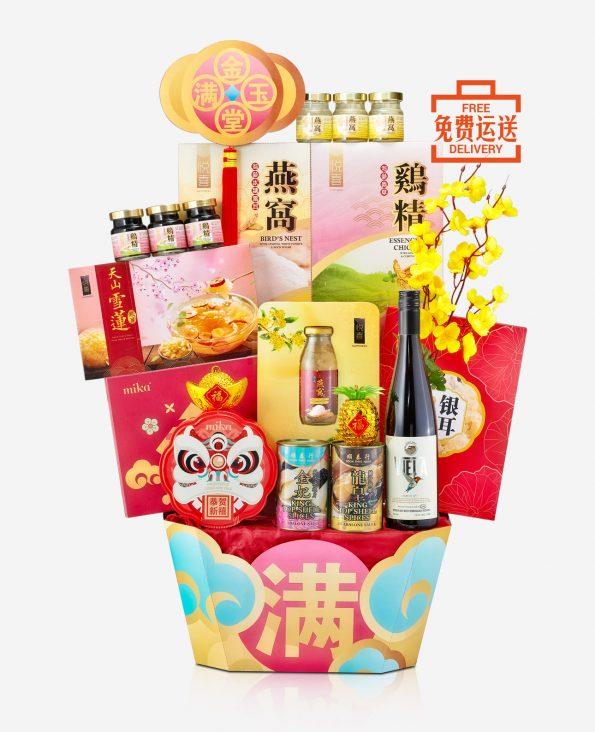 Mika CNY Hamper - Dazzling Blossom 万紫千红