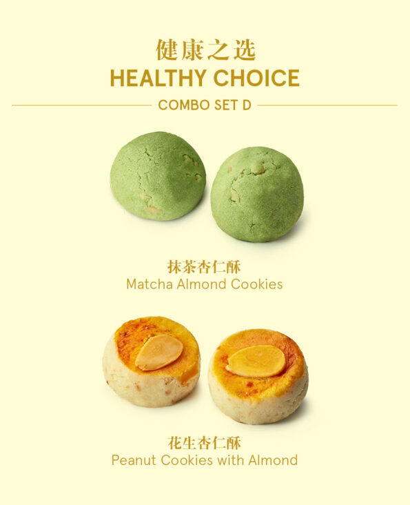 Mika CNY Cookie Combos Set - Healthy Choice 健康之选
