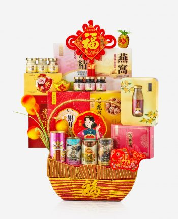 Mika CNY Hamper - Blooming Fortune 花开富贵
