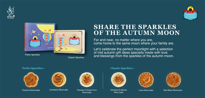 Mid-Autumn-Festival-share-and-tag-_product-list