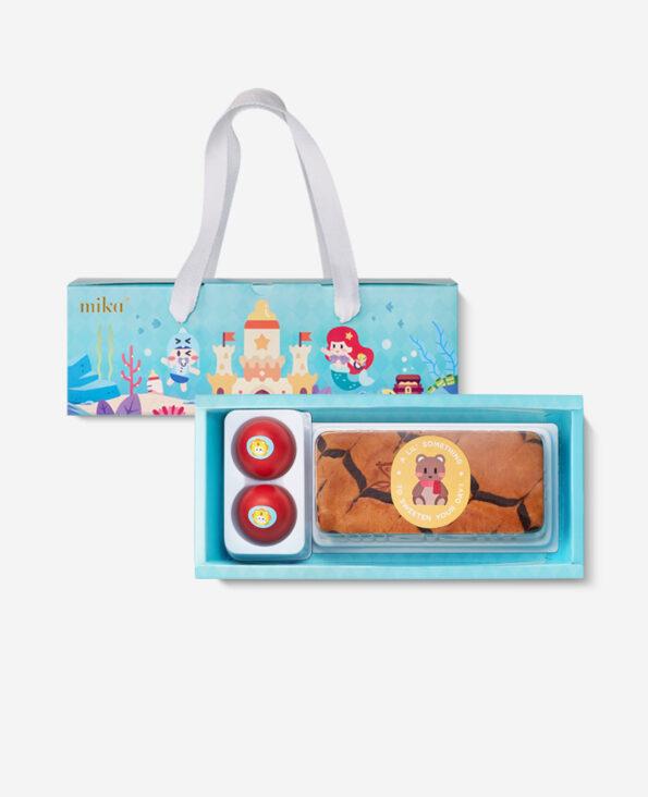Mika Baby Full Moon Celebration Gift - Bright Beginnings Set B