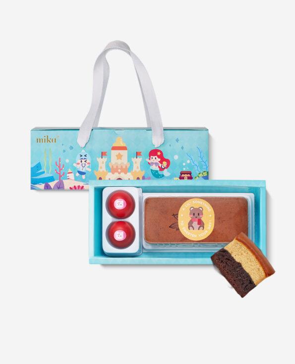 Mika Baby Full Moon Celebration Gift - Bright Beginnings Set C