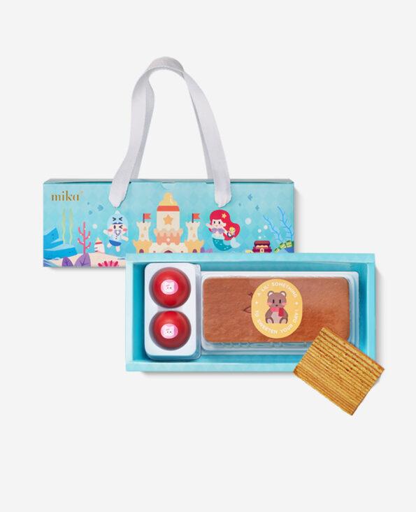 Mika Baby Full Moon Celebration Gift - Bright Beginnings Set E