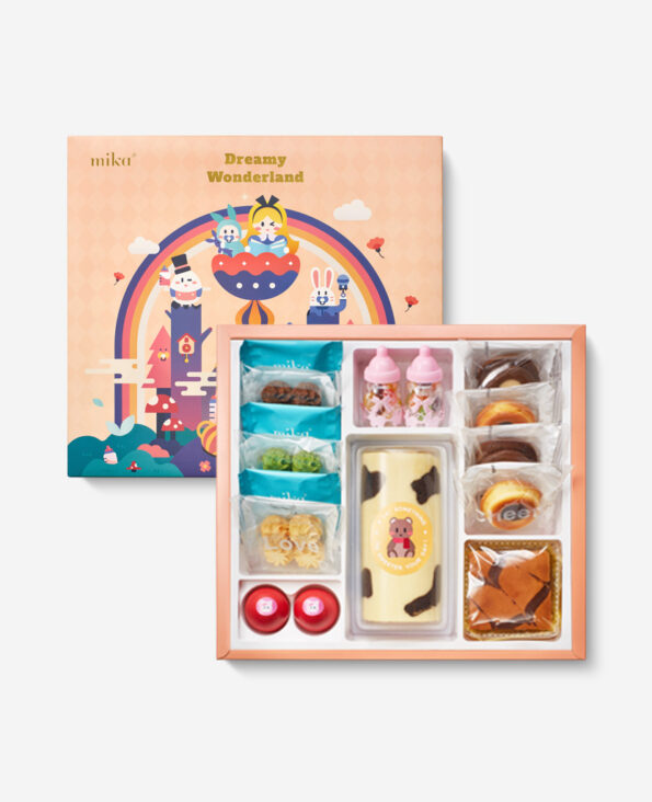 Mika Baby Full Moon Celebration Gift - Dreamy Wonderland Set A