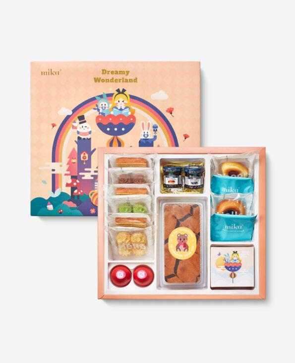 Mika Baby Full Moon Celebration Gift - Dreamy Wonderland Set B