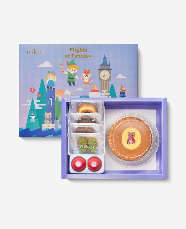 Mika Baby Full Moon Celebration Gift - Flights of Fantasy Set A