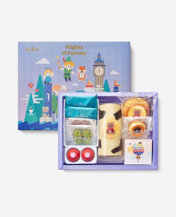 Mika Baby Full Moon Celebration Gift - Flights of Fantasy Set D