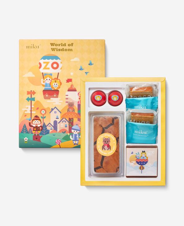 Mika Baby Full Moon Celebration Gift - World of Wisdom Set A