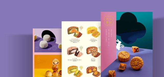 Mika_Mid Autumn_Website_Catalogue Download_640x300_Dekstop