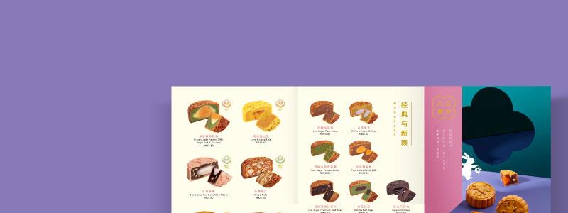Mika_Mid-Autumn_Website_Catalogue-Download_800x300_Mobile