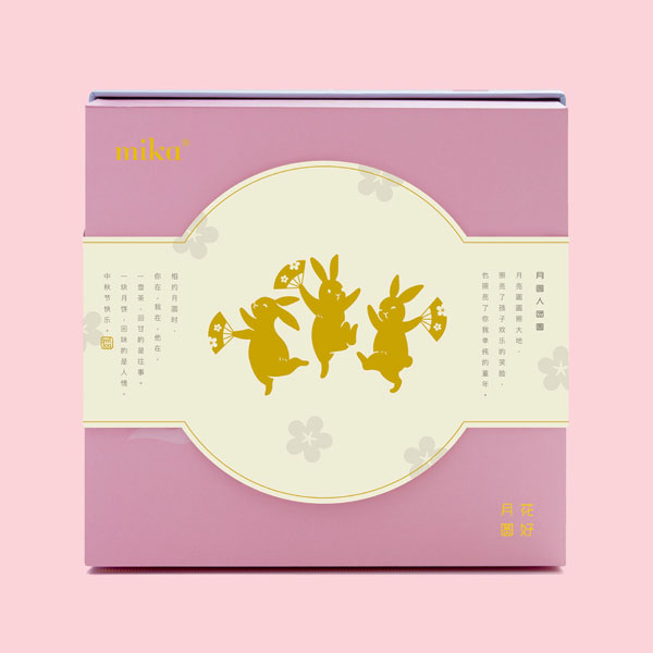 Mika Mid Autumn Premium Box