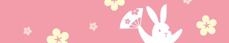 Mika_Mid-Autumn_Website_Shop-Seasonal_800x150_Dekstop