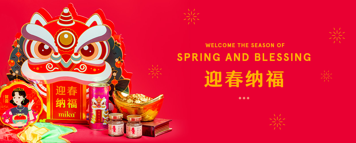 Mika_Website_CNY2020_Landing_1240x500_Desktop