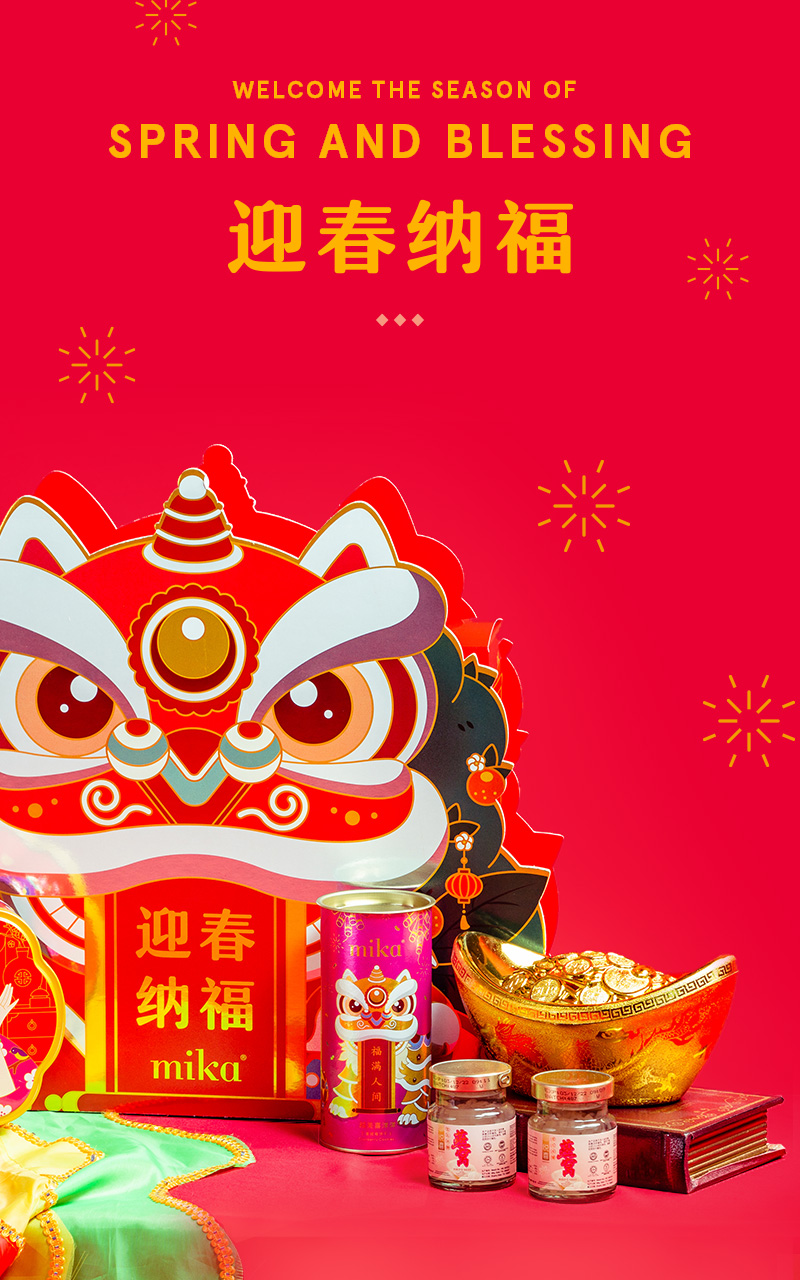Mika_Website_CNY2020_Landing_800x1280_Mobile
