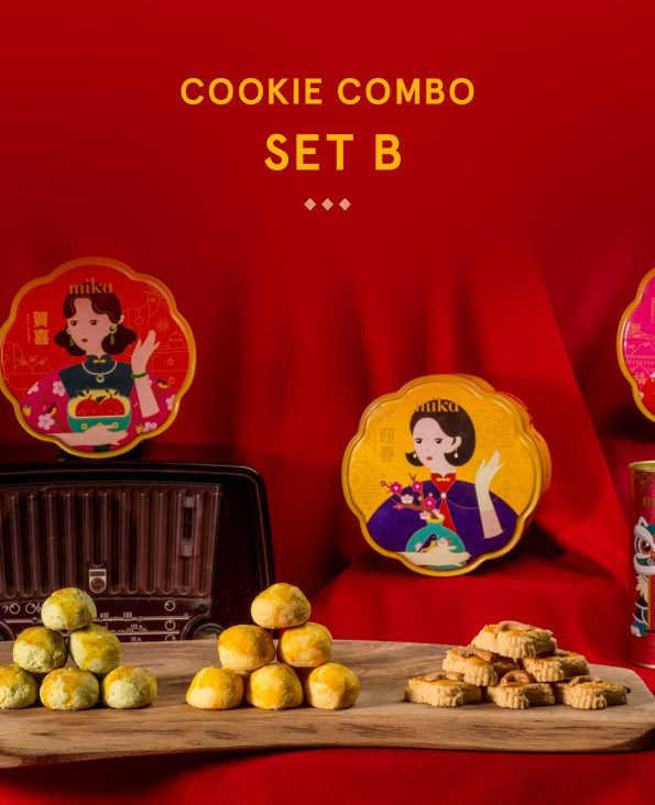 Mika CNY Cookies - Cookie Combo Set B