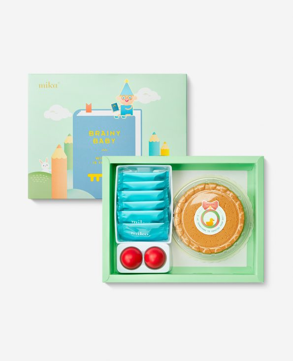 Mika Baby Full Moon Celebration Gift - Brainy Baby Set A